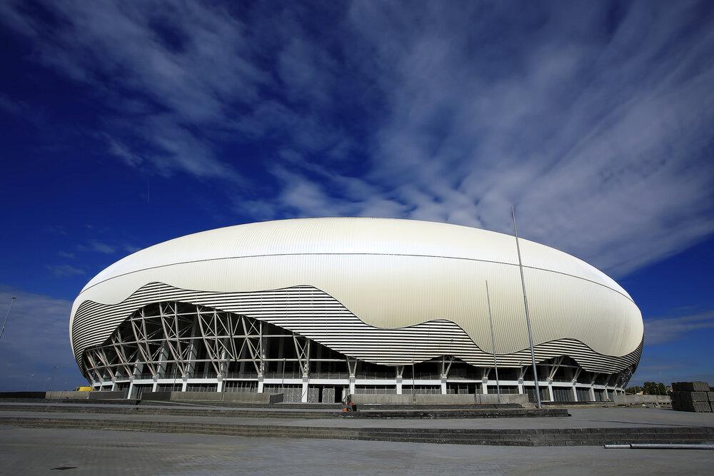 White, big oval shaped stadium