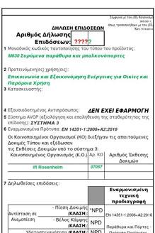 SMARTIA M630