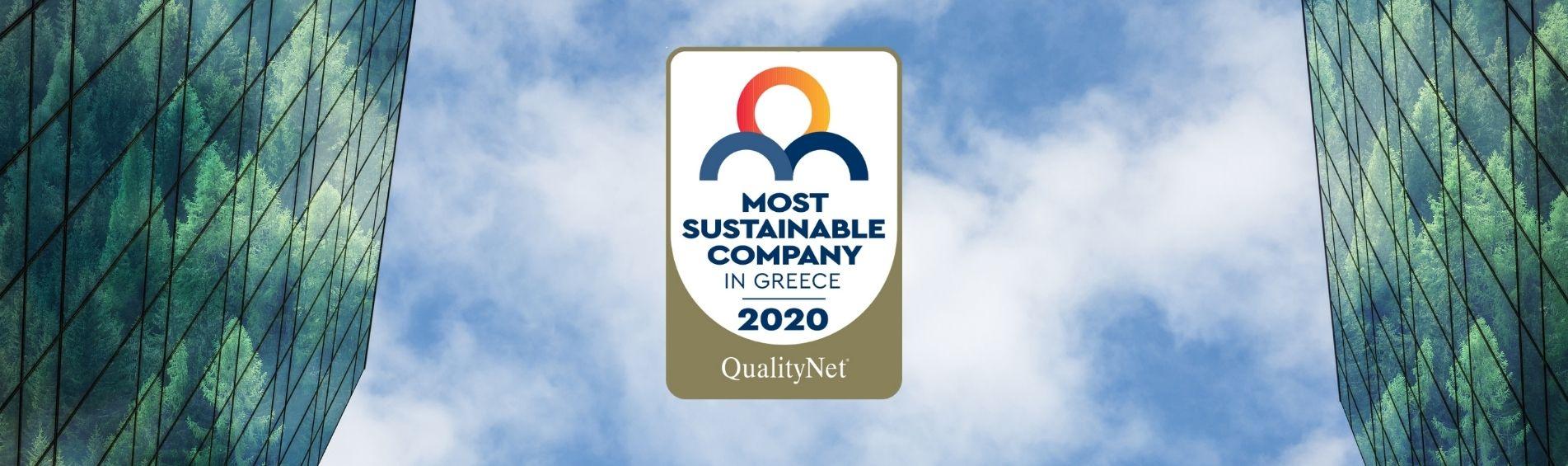 Most sustainable company award alumil