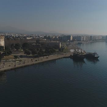 Arxellence 2_City of Thessaloniki_2