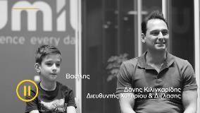 Διευθυντής Χυτηρίου & Διέλασης | Δάνης Κιλιγκαρίδης